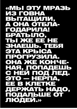 """Фильм """"Чужая"""" - """"Криминальное чтиво"""" от Эрнста. Изображение № 3."""