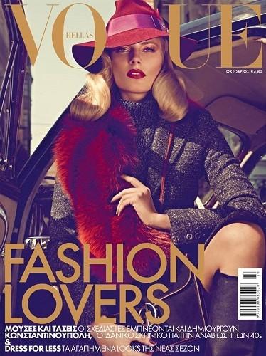 23 обложки с вещами из коллекции Gucci FW 2011. Изображение № 29.