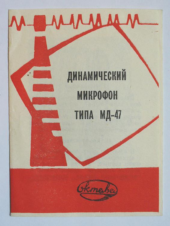 Советский графдизайн. Изображение № 25.