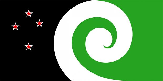 Новая Зеландия показала 40вариантов нового флага. Изображение № 7.