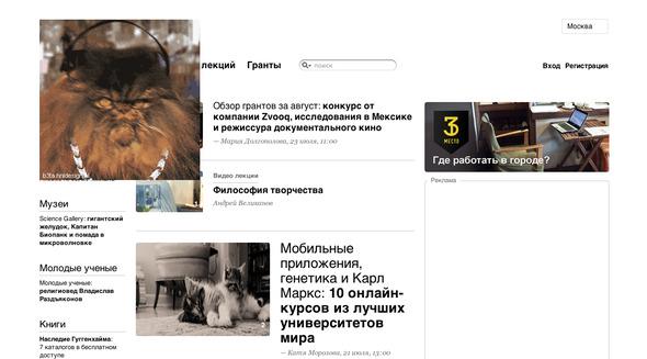Котировка сайтов: Как заполнить любой сайт мигающими котами. Изображение №17.