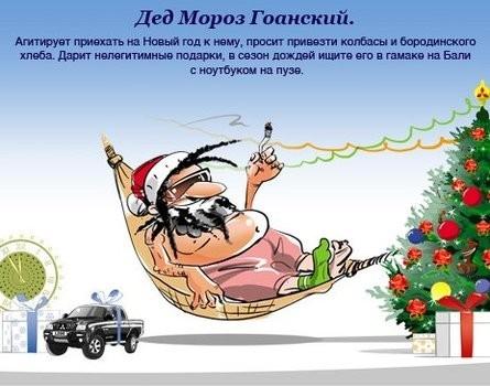 Дед Мороз Хипстер. Изображение № 3.
