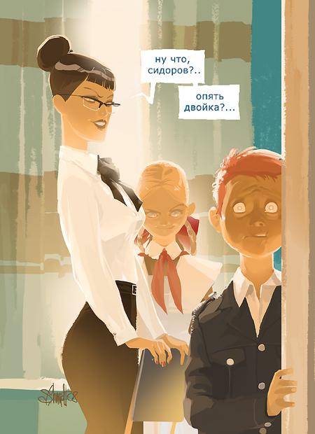 Российский иллюстратор икомиксист otto schmidt. Изображение № 17.