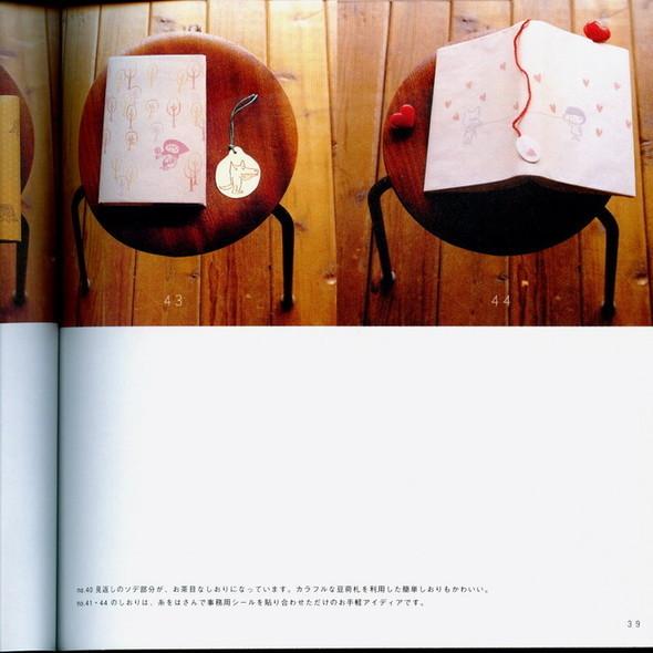 Книга для книг. Изображение № 40.