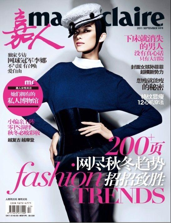 Обложки: Harper's Bazaar, Marie Claire и Elle. Изображение № 2.