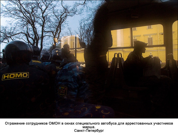Фотограф – Максим Авдеев. Изображение № 21.