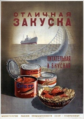 Фестиваль советской рекламы. Изображение № 32.