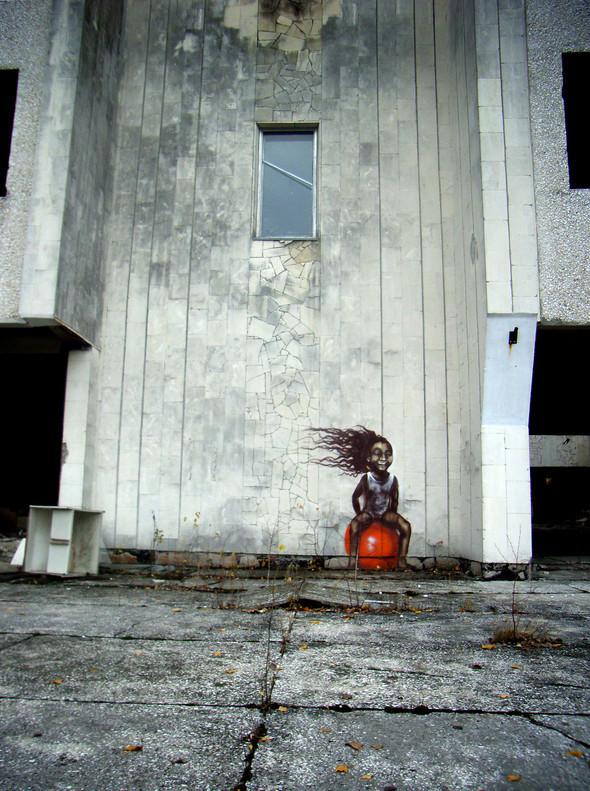Чернобыль-арт. Изображение № 2.