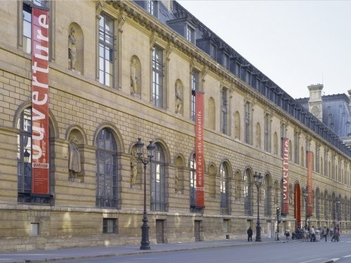 Модные музеи. Изображение № 1.