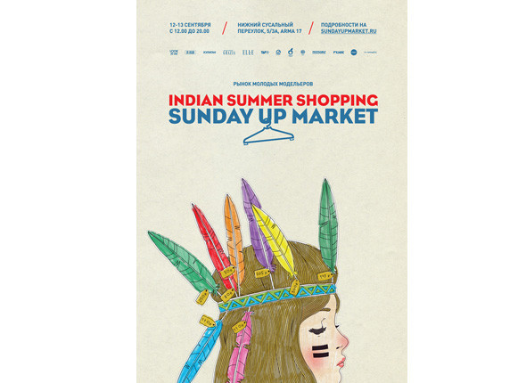Sunday Up Market: Indian Summer Shopping. Изображение № 1.