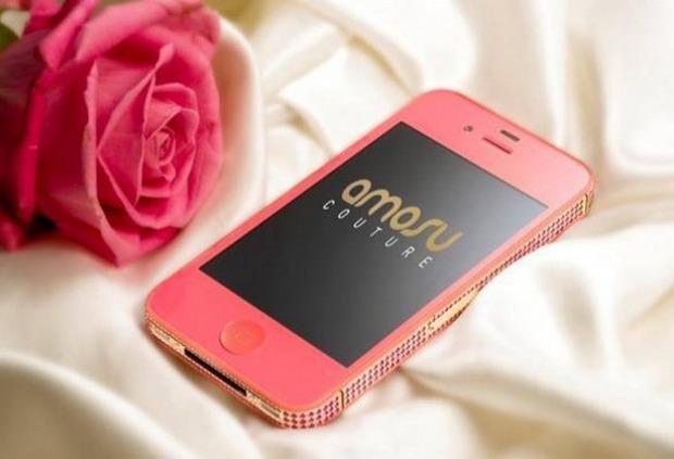 ТОП-5 самых роскошных гаджетов от Amosu Couture. Изображение № 5.