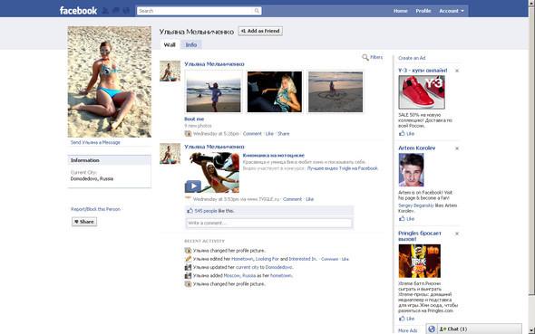 """Конкурсы в России (""""Лучшее видео Tvigle на Facebook""""). Изображение № 13."""