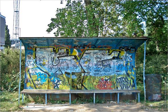 Стрит-арт и граффити Братиславы, Словакия. Изображение № 25.