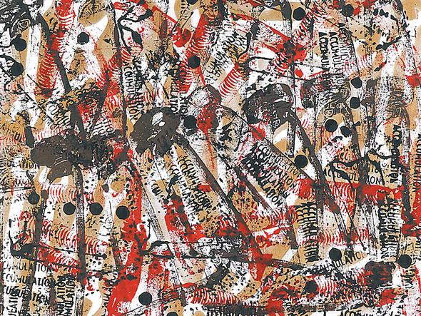Выставка современного искусства «ВСТРЕЧА ДВУХ МИРОВ: Из коллекции Renault ART». Изображение № 3.