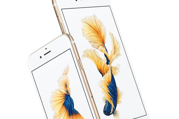 Объявлены дата начала продаж и цены на iPhone 6s в России. Изображение № 1.