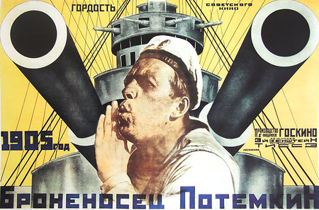 Oh, God! Russian movie posters!. Изображение № 18.