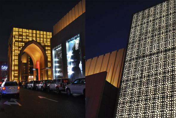 Современный Дубай!. Изображение № 10.