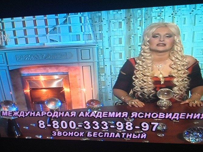 Катя Федорова, стилист  и редактор моды Interview. Изображение № 28.