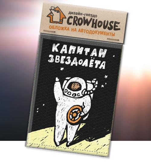 Изображение 5. Дизайн-гнездо открыло интернет-магазин «Crowhouse».. Изображение № 5.