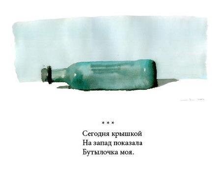 Новохокку отOPEN! Design. Изображение № 8.