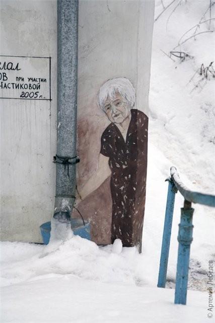 Стрит-арт отОвчинниковых-Частиковых. Изображение № 1.