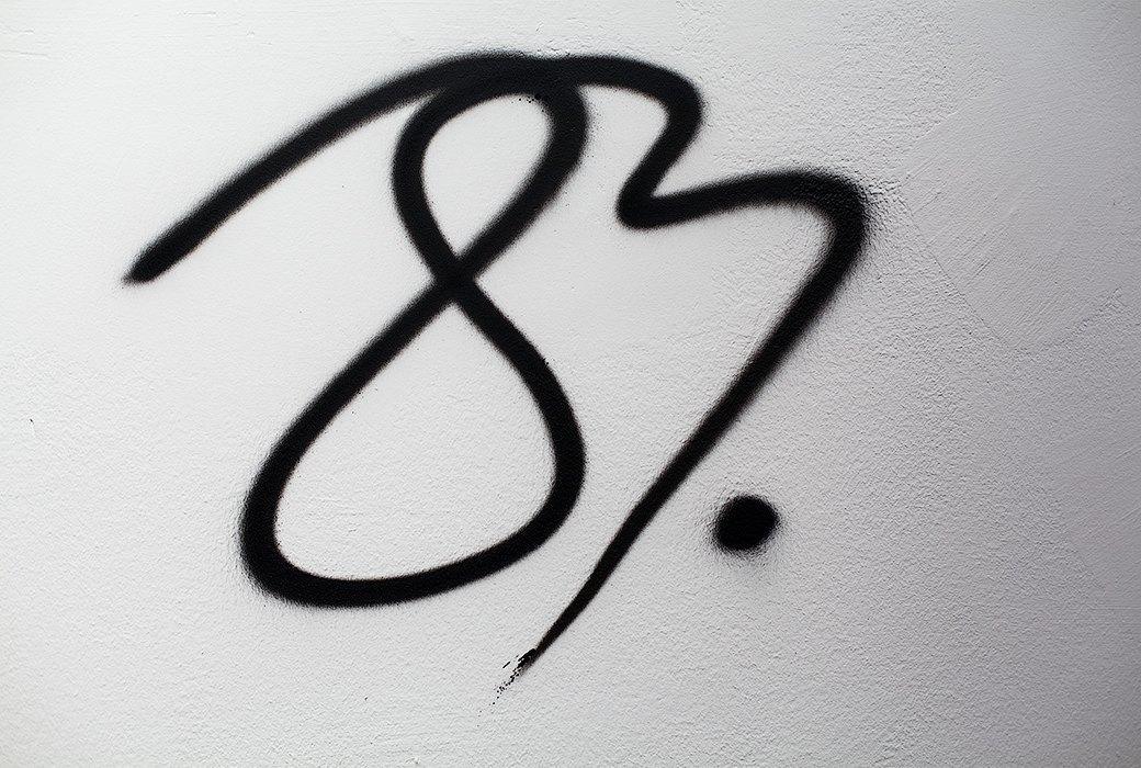 Как стрит-арт попадает в музей: Ретроспектива Паши 183. Изображение № 18.
