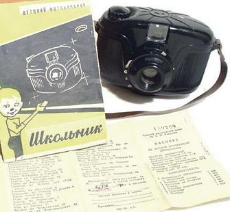 Советские хольги, дианы и полароиды. Изображение № 30.