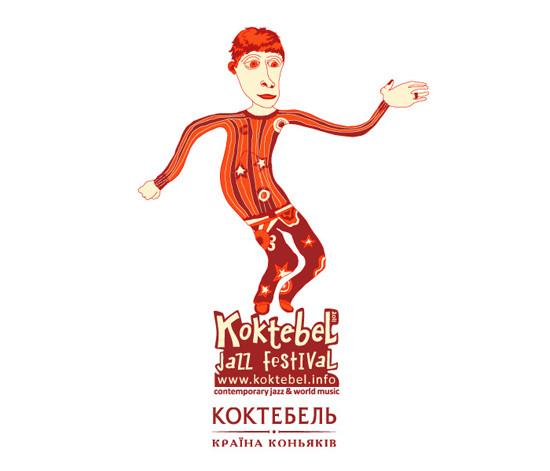 Изображение 100. Кастинг принтов для футболок SEKTA: Koktebel Jazz Fest.. Изображение № 100.