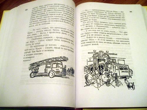 Настоящая книга. Изображение № 2.