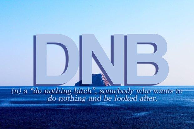 """«""""Ничего не делающая ***"""", кто-то, кто хочет ничего не делать». Изображение № 7."""
