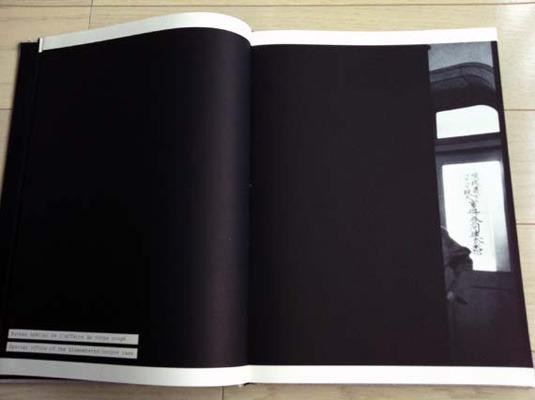 Закон и беспорядок: 10 фотоальбомов о преступниках и преступлениях. Изображение № 141.