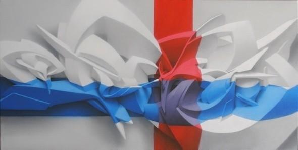 Изображение 3. PEETA: 3D граффити.. Изображение № 3.