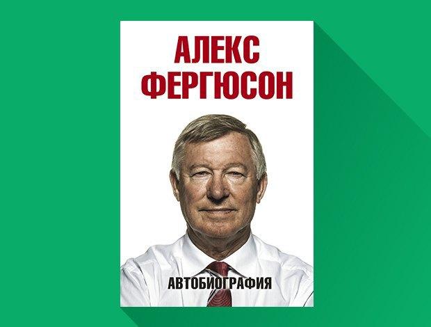 Лучший нон-фикшн этого лета на русском языке. Изображение № 15.