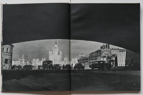 Erich Einhorn. Москва 1959. Изображение № 9.