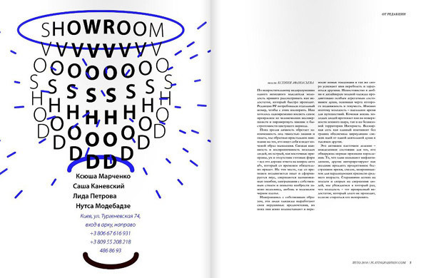 Ушли в сеть: 10 онлайн-журналов о моде. Изображение № 36.