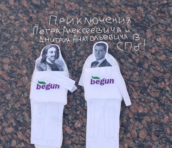 Изображение 19. IPad за #tapki: как прошел культурный марафон в Петербурге.. Изображение № 24.
