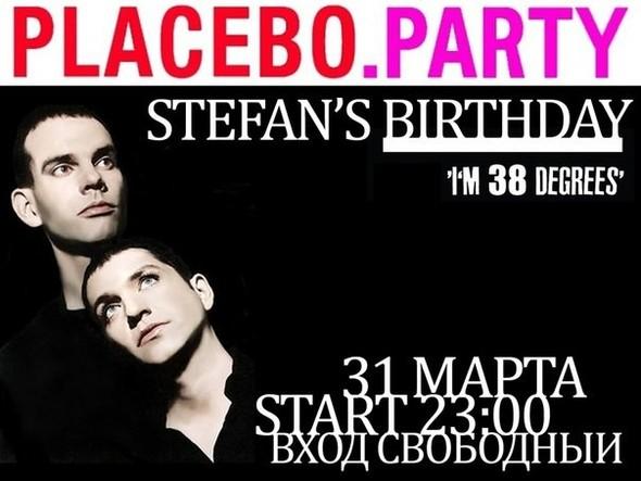 Placebo снова едут в Россию. Изображение № 5.