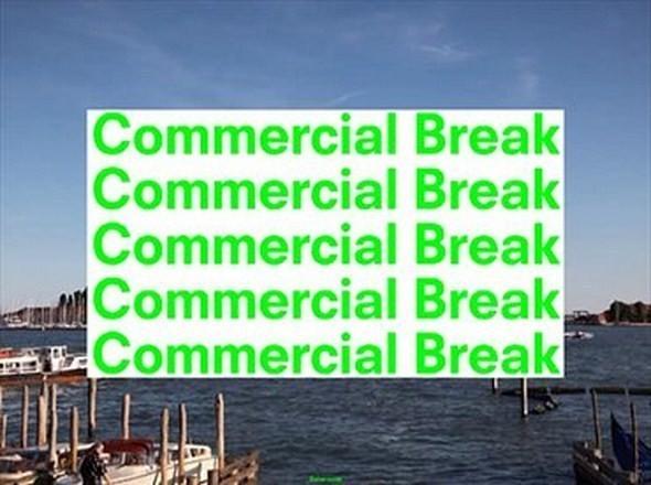 Изображение 1. Проект: Commercial Break.. Изображение № 1.