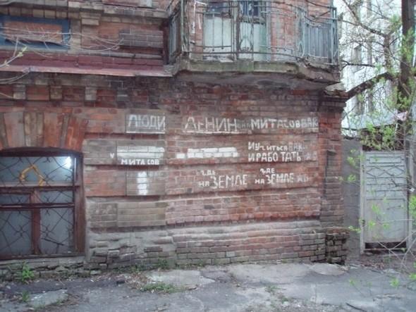 Изображение 12. Олег Митасов и его квартира.. Изображение № 12.