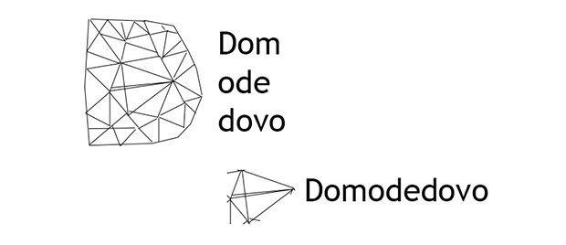 Редизайн: Новый логотип Домодедово. Изображение № 10.