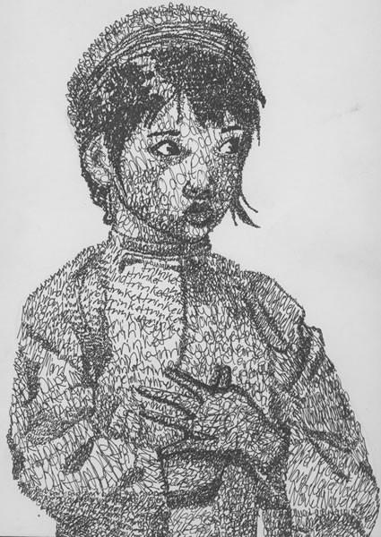 Портреты в типографике. Изображение № 18.