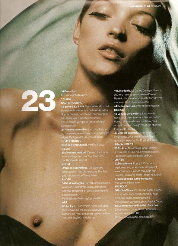 Архивная съёмка: Кейт Мосс в объективе Мерта и Маркуса. Изображение № 1.