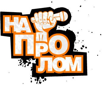 Дайджест конкурсов (ноябрь-декабрь 2011). Изображение № 3.