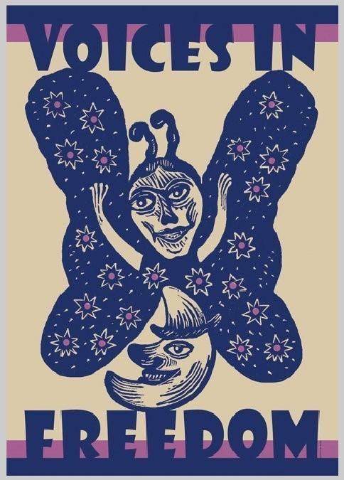 Изображение 4. Одинадцята мiжнародна мексиканська бiенале плаката.. Изображение № 4.