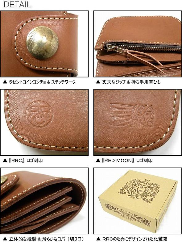 Бумажники для правильных джинсов. Изображение № 2.