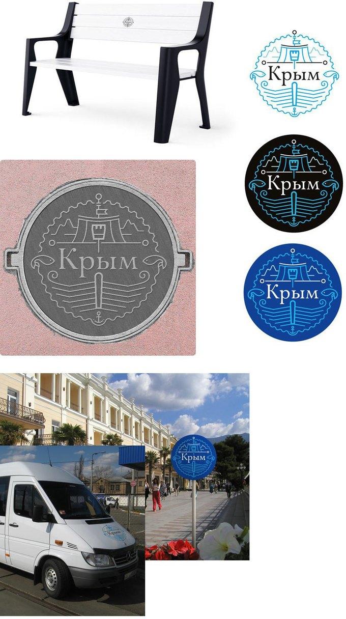 Разработка логотипа. Изображение № 14.