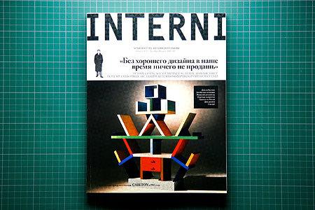 INTERNI. Изображение № 9.