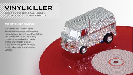 Проигрыватель пластинок Vinyl Killer. Изображение № 6.