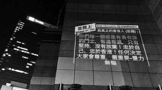 Чем заняться сегодня: поддержать протесты в Гонконге из России. Изображение № 1.