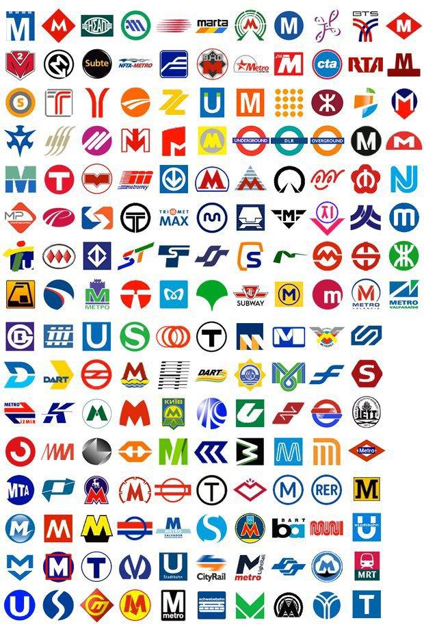 Редизайн: Новый логотип петербургского метро. Изображение № 10.